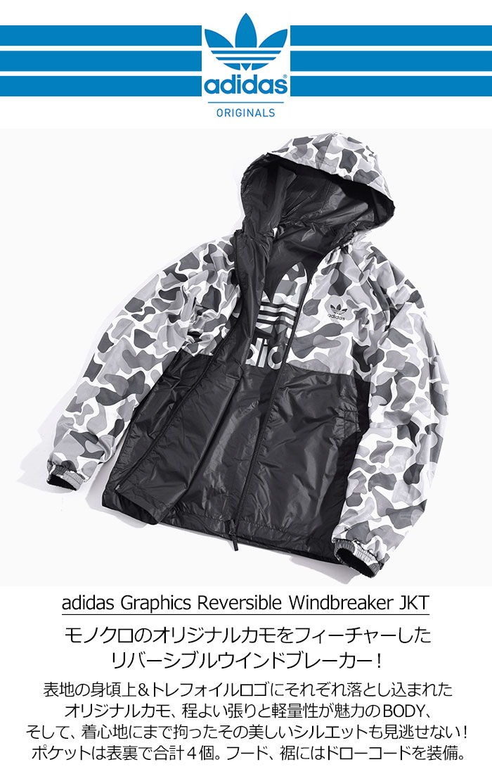 adidasアディダスのジャケット Graphics Reversible Windbreaker02