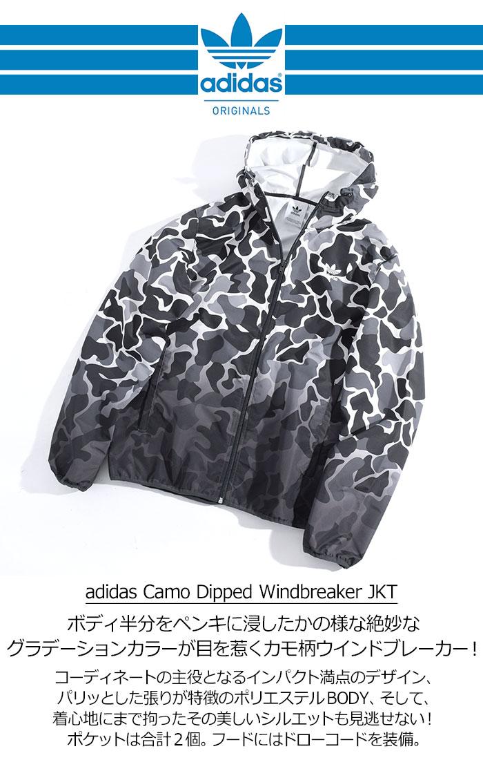 adidasアディダスのジャケット Camo Dipped Windbreaker02