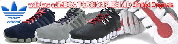 ice field  Adidas adidas ADI mega torsion Flex mid Shift Grey Sharp ... 8ec0270b6
