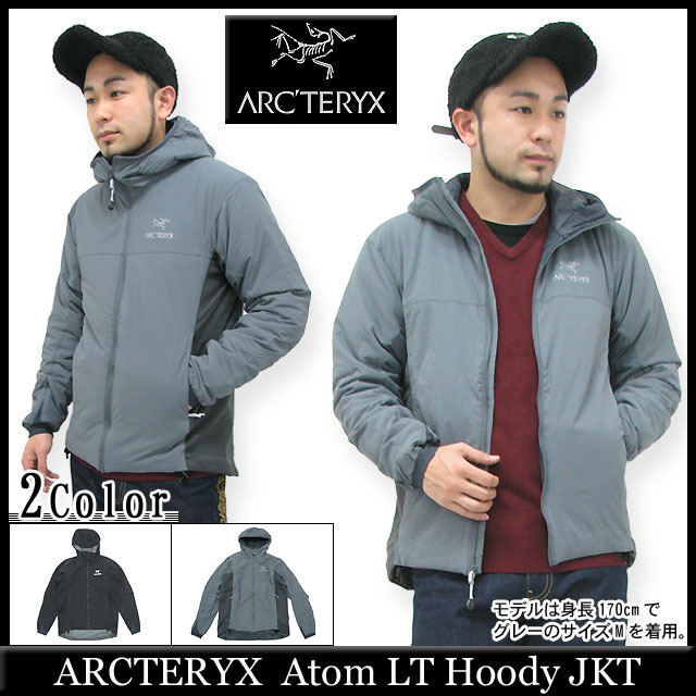 Arc Teryx Squamish Jacket