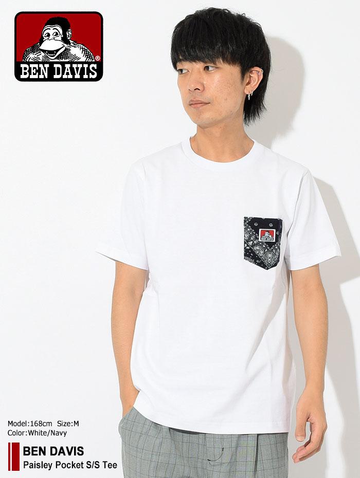BEN DAVISベンデイビスのTシャツ Paisley Pocket01