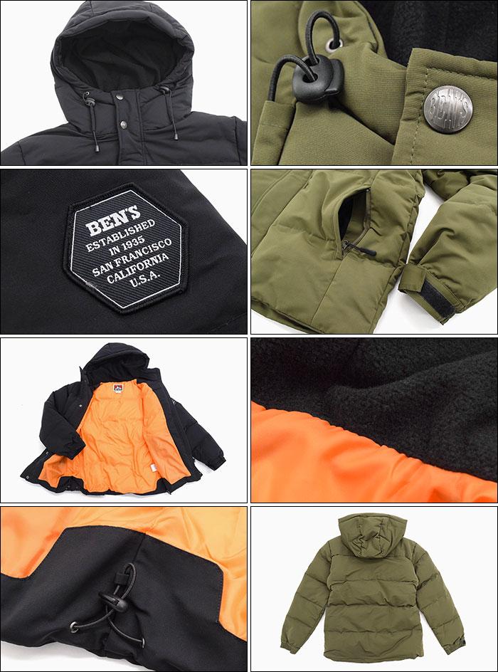 BEN DAVISベンデイビスのジャケット Solotex Down08