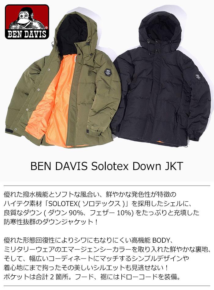 BEN DAVISベンデイビスのジャケット Solotex Down02