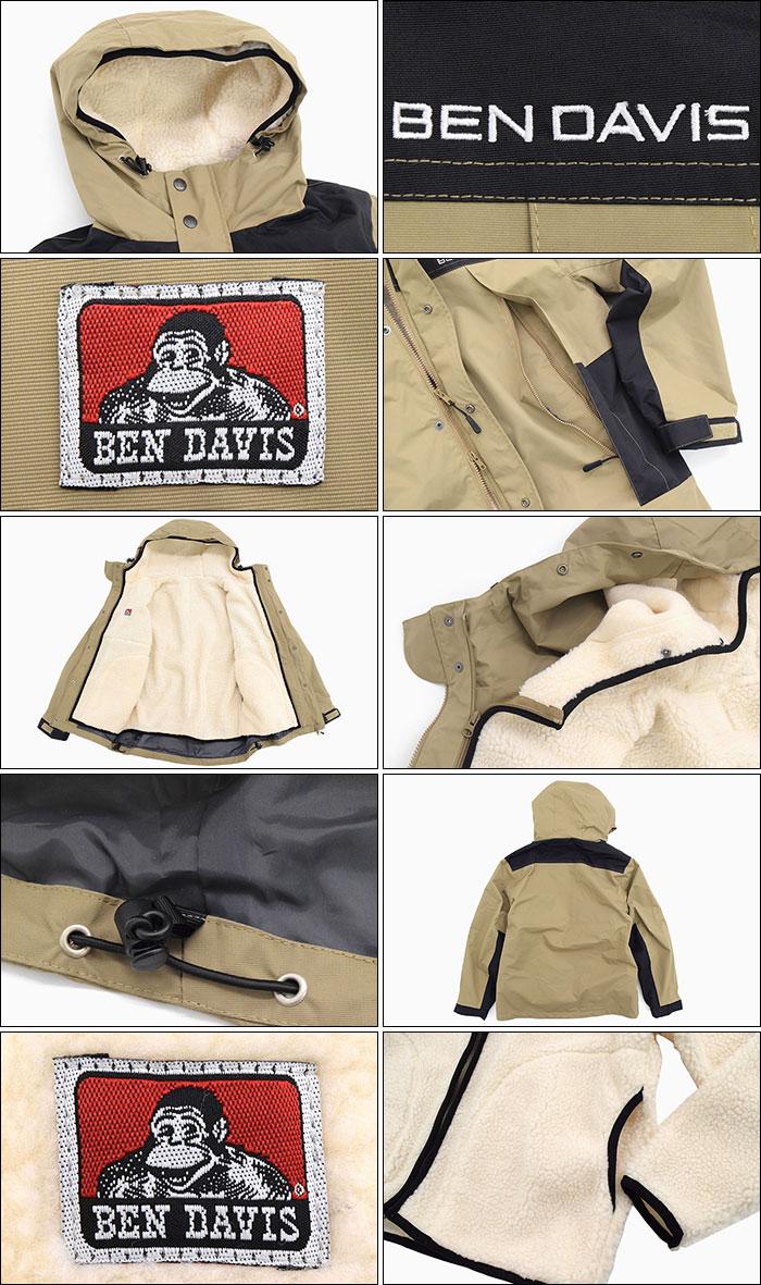 BEN DAVISベンデイビスのジャケット 3 Way Mountain Parka12