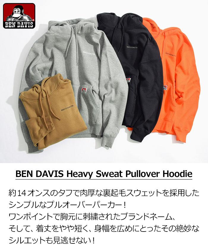 BEN DAVISベンデイビスのパーカー Heavy Sweat Pullover Hoodie02