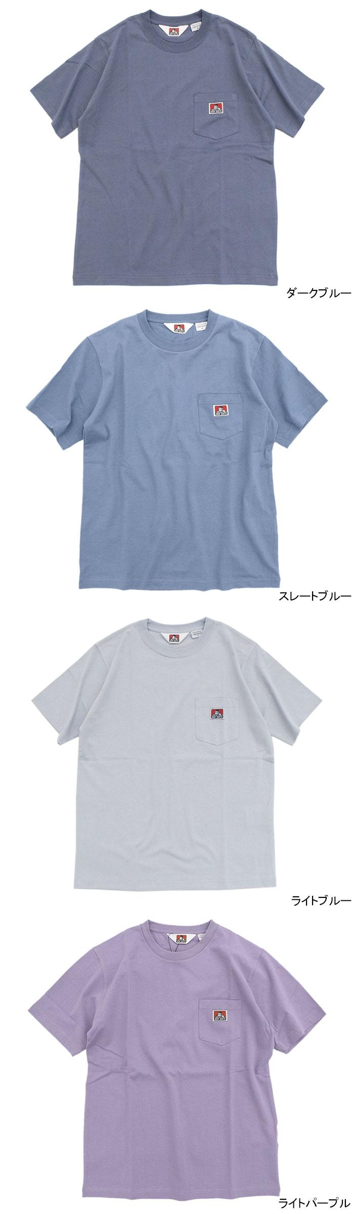 BEN DAVISベンデイビスのTシャツ Pocket10