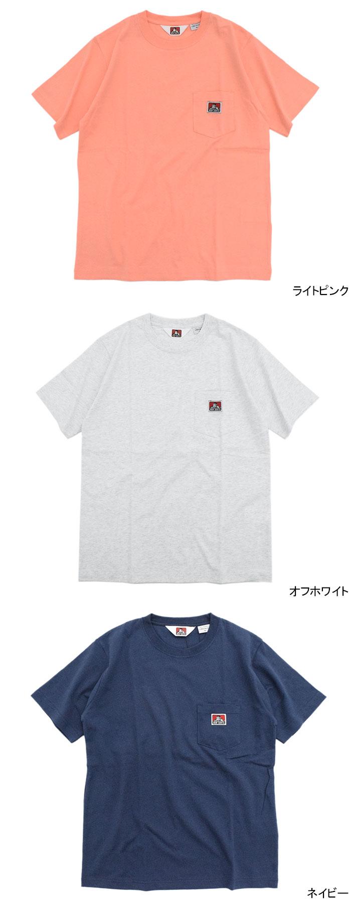 BEN DAVISベンデイビスのTシャツ Pocket11