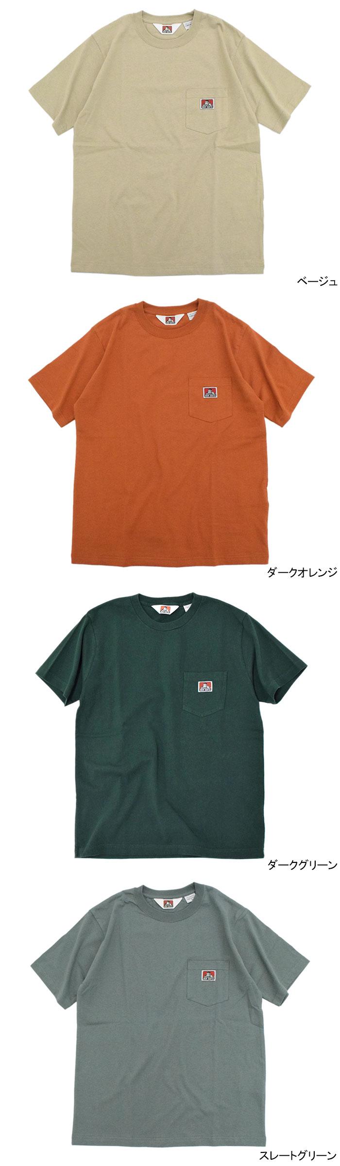 BEN DAVISベンデイビスのTシャツ Pocket09