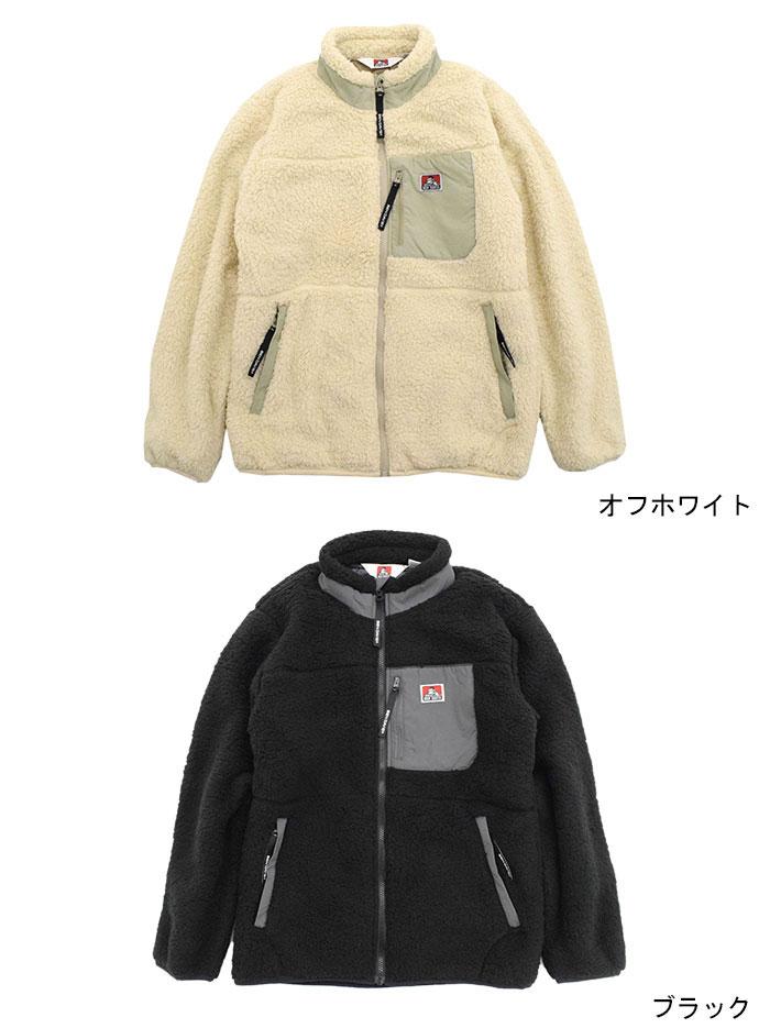 BEN DAVISベンデイビスのジャケット Soft Boa05