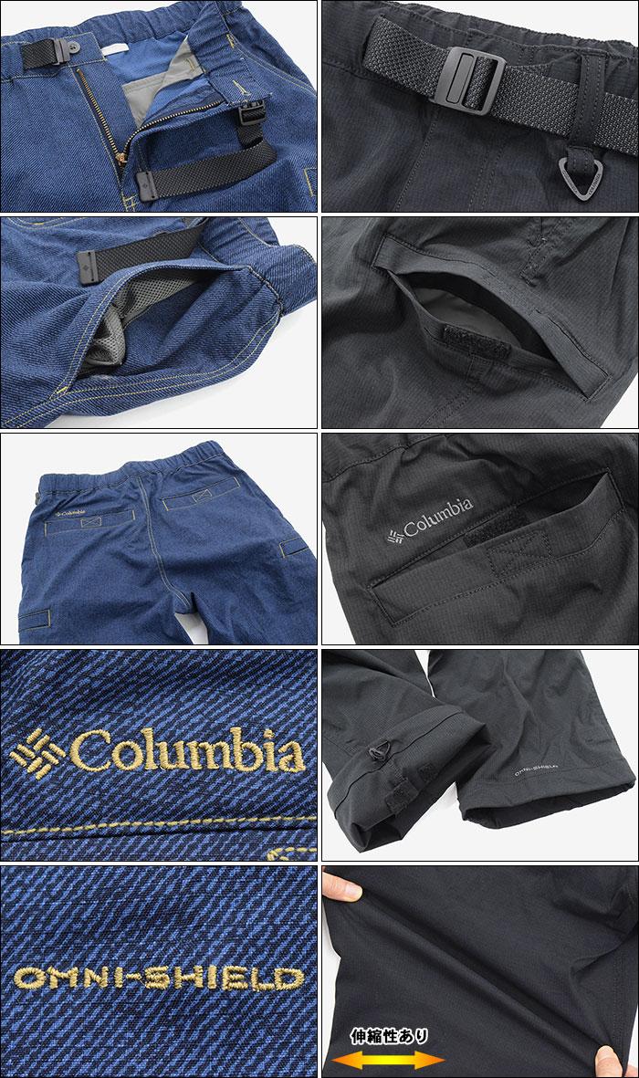 Columbiaコロンビアのパンツ Bluestem Knee04