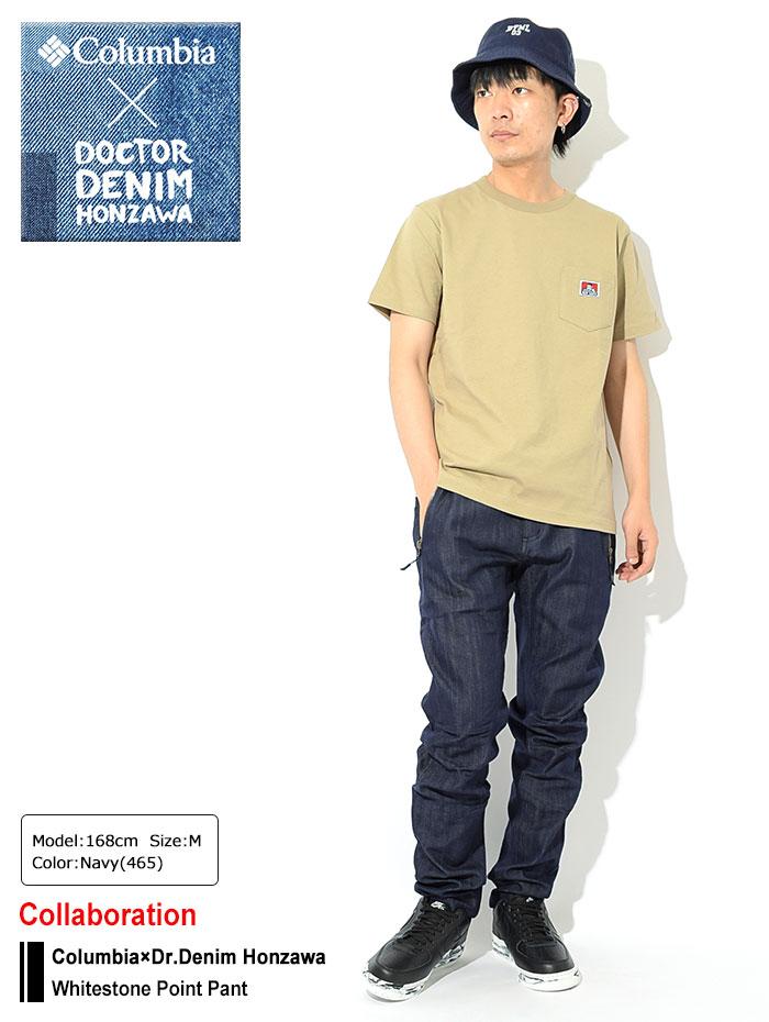 Columbiaコロンビアのパンツ Dr.Denim Honzawa Whitestone Point Pant03