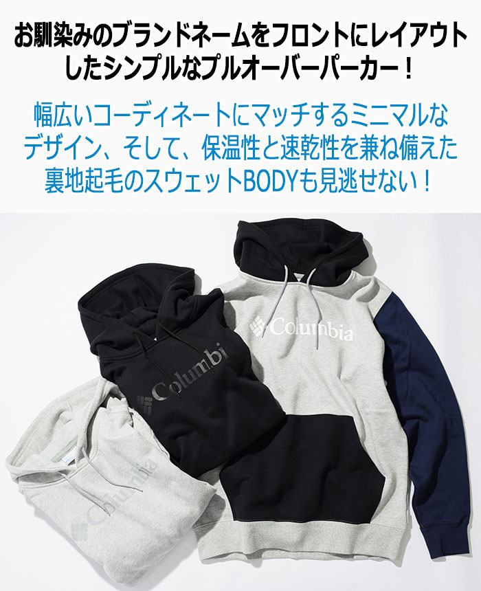 Columbiaコロンビアのパーカー Forest Hill Pullover Hoodie11