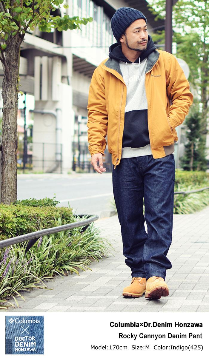 Columbiaコロンビアのパンツ Dr.Denim Honzawa Rocky Cannyon Denim Pant03