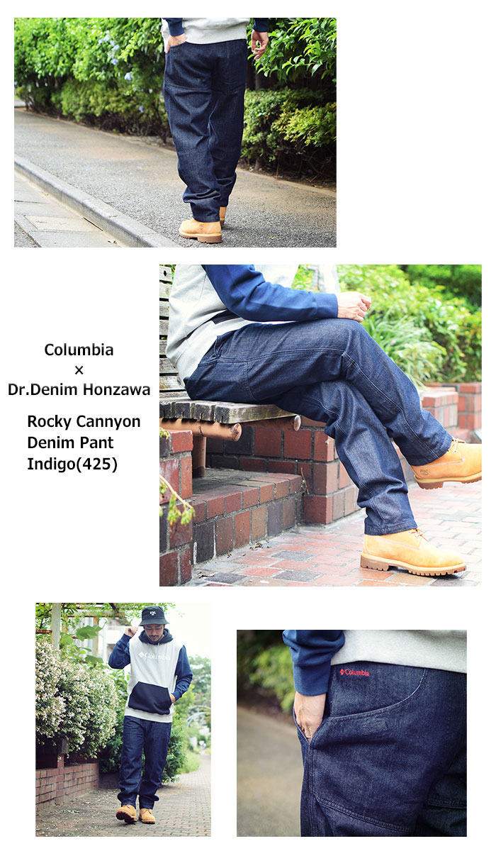Columbiaコロンビアのパンツ Dr.Denim Honzawa Rocky Cannyon Denim Pant05
