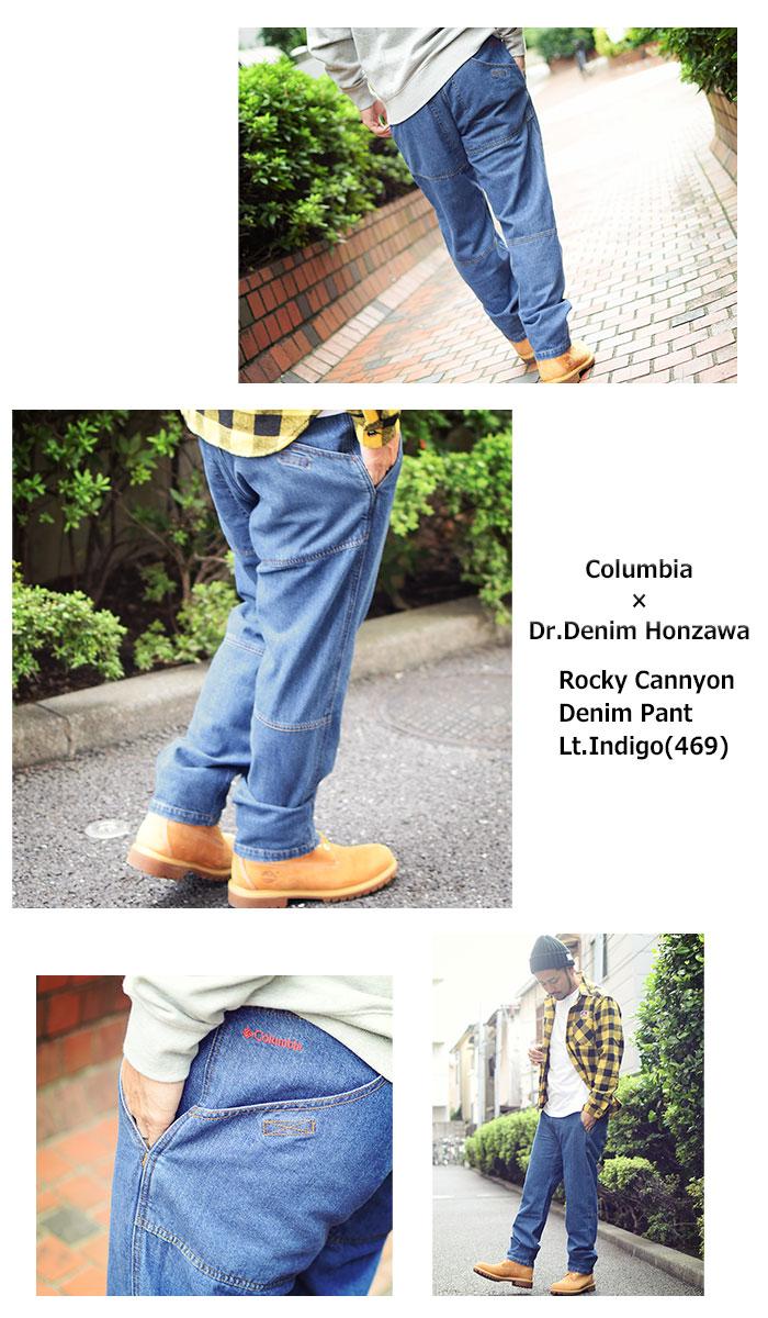 Columbiaコロンビアのパンツ Dr.Denim Honzawa Rocky Cannyon Denim Pant07