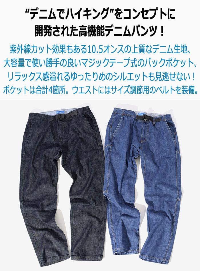 Columbiaコロンビアのパンツ Dr.Denim Honzawa Rocky Cannyon Denim Pant08
