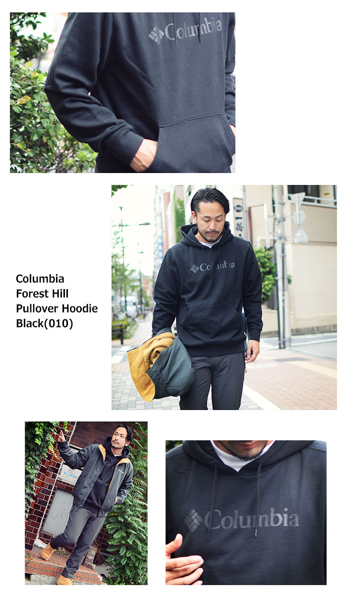 Columbiaコロンビアのパーカー Forest Hill Pullover Hoodie04