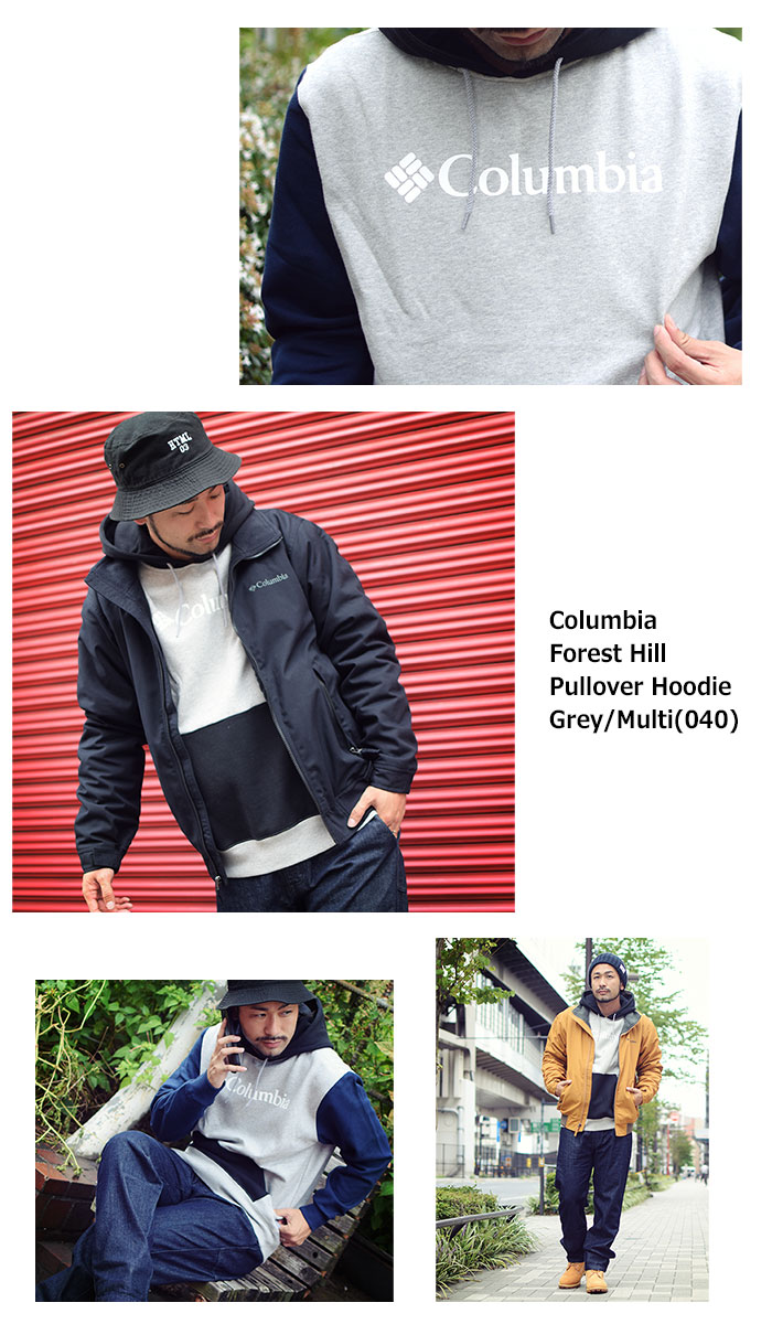 Columbiaコロンビアのパーカー Forest Hill Pullover Hoodie07
