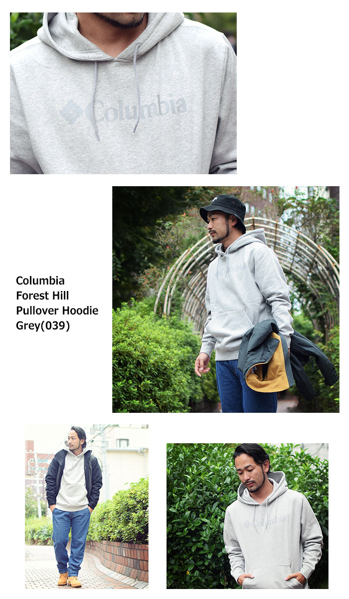 Columbiaコロンビアのパーカー Forest Hill Pullover Hoodie10