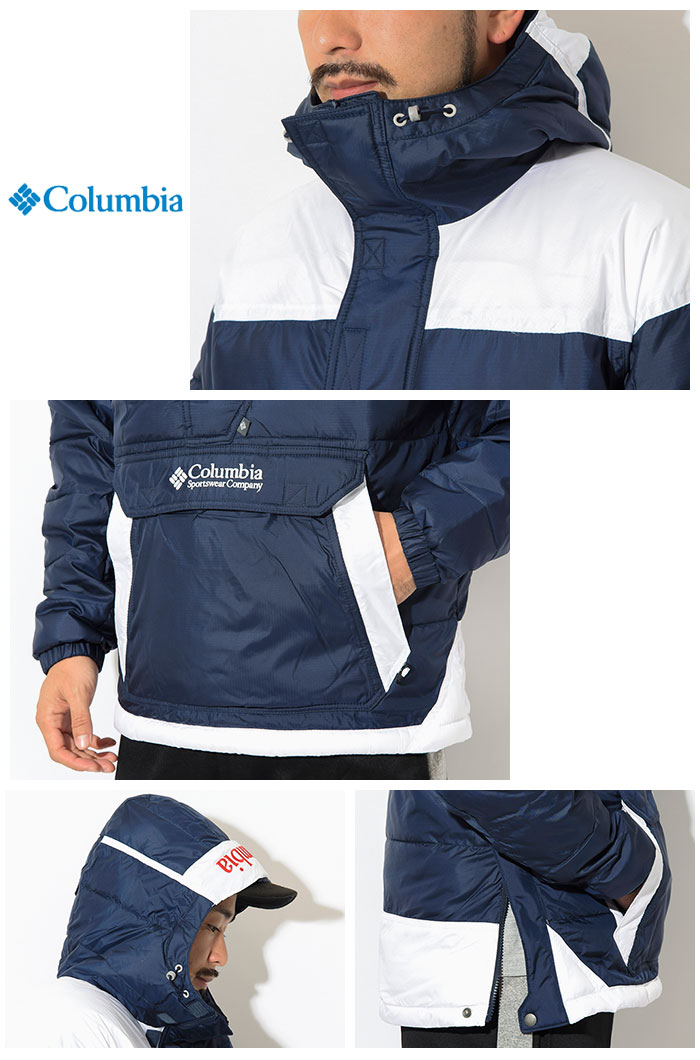 Columbiaコロンビアのジャケット Columbia Lodge Pullover05