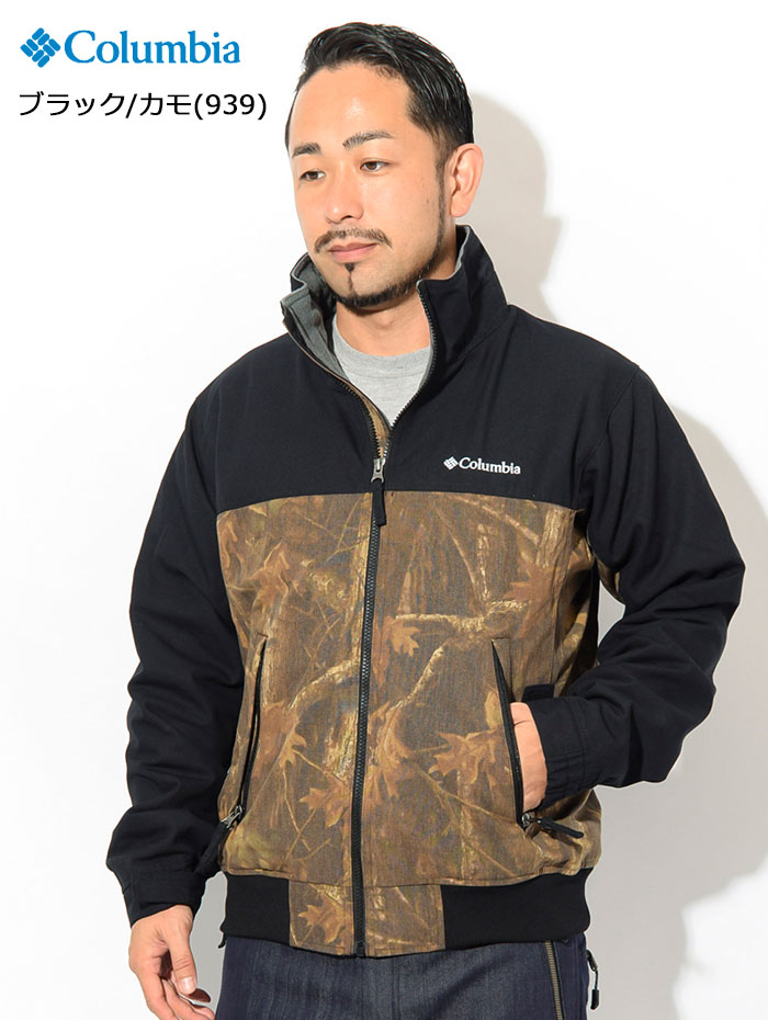 Columbiaコロンビアのジャケット ロマビスタ13
