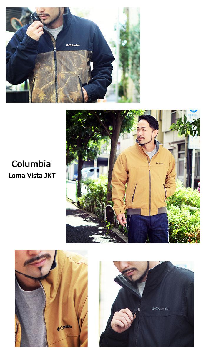 Columbiaコロンビアのジャケット ロマビスタ05