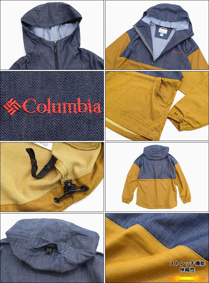 Columbiaコロンビアのジャケット ロマビスタ08