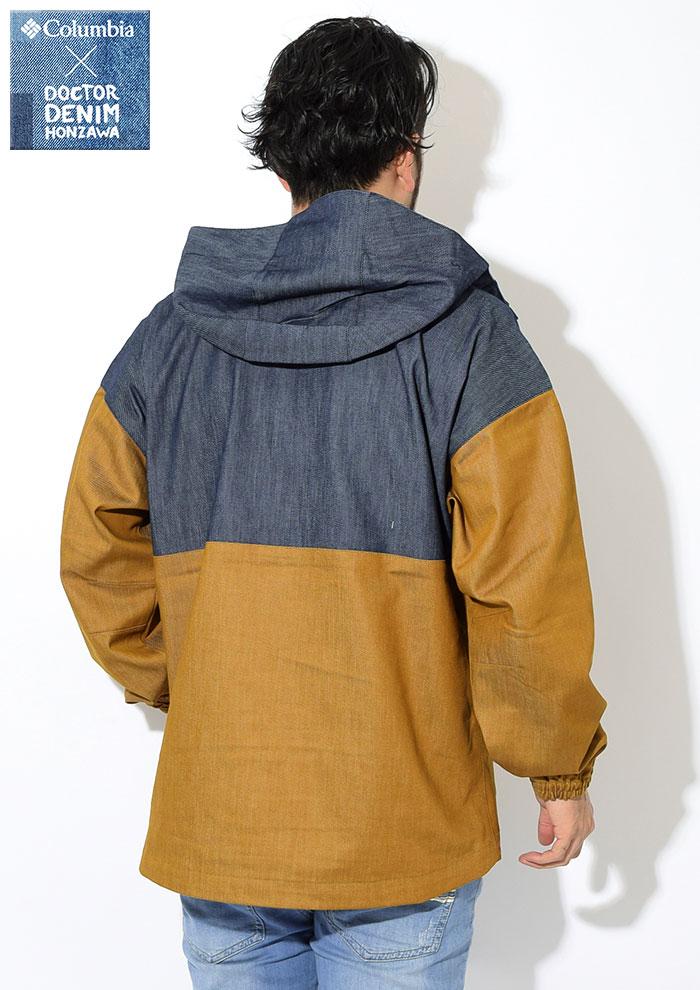 Columbiaコロンビアのジャケット ロマビスタ06