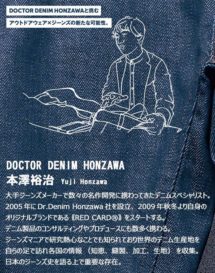 Columbiaコロンビアのエプロン Dr.Denim Honzawa Bell Forest Denim Apron03