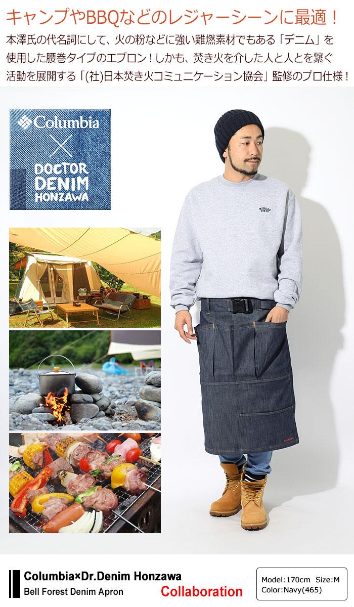 Columbiaコロンビアのエプロン Dr.Denim Honzawa Bell Forest Denim Apron04