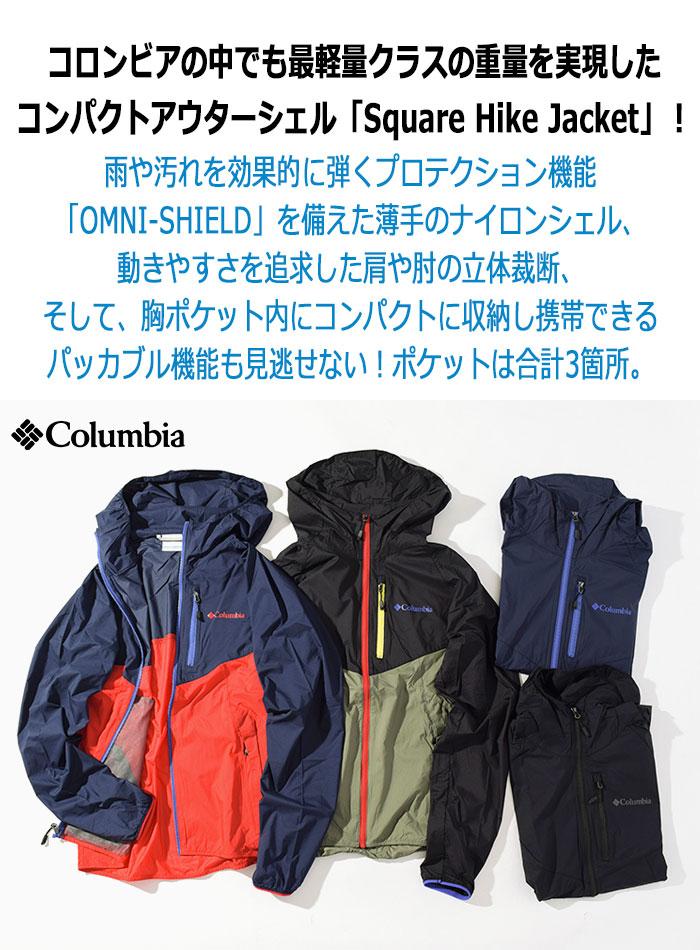 Columbiaコロンビアのジャケット Square Hike02