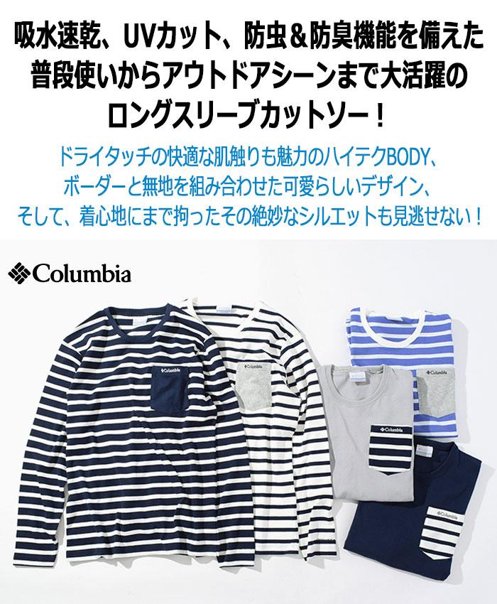 ColumbiaコロンビアのTシャツ Yonge Street Crew03
