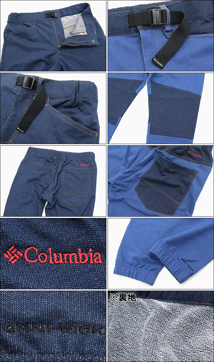 Columbiaコロンビアのパンツ Dr.Denim Honzawa Point To Point Pant09