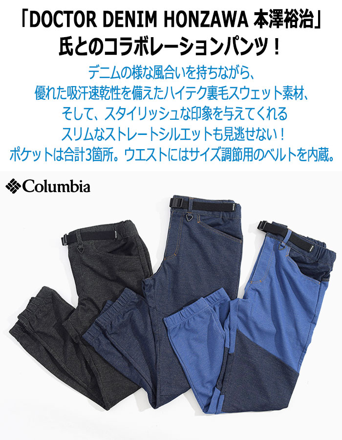 Columbiaコロンビアのパンツ Dr.Denim Honzawa Point To Point Pant04