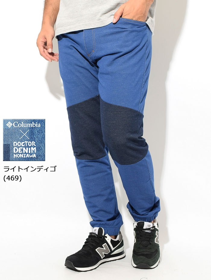 Columbiaコロンビアのパンツ Dr.Denim Honzawa Point To Point Pant05