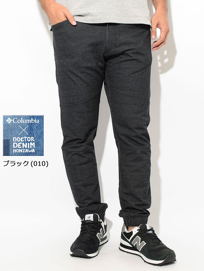 Columbiaコロンビアのパンツ Dr.Denim Honzawa Point To Point Pant07