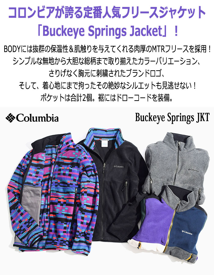 Columbiaコロンビアのジャケット Buckeye Springs02