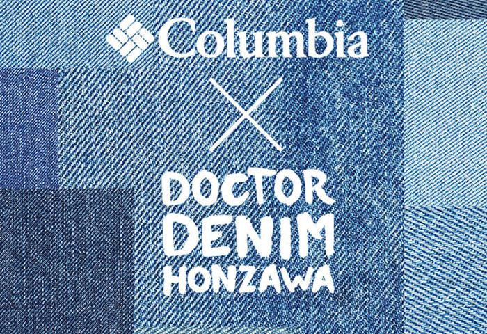 Columbiaコロンビアのジャケット Dr.Denim Honzawa Cut Bank Strait01
