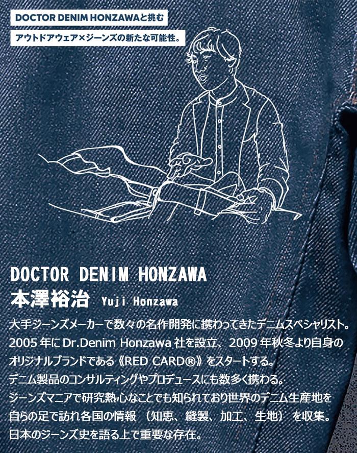 Columbiaコロンビアのジャケット Dr.Denim Honzawa Cut Bank Strait02