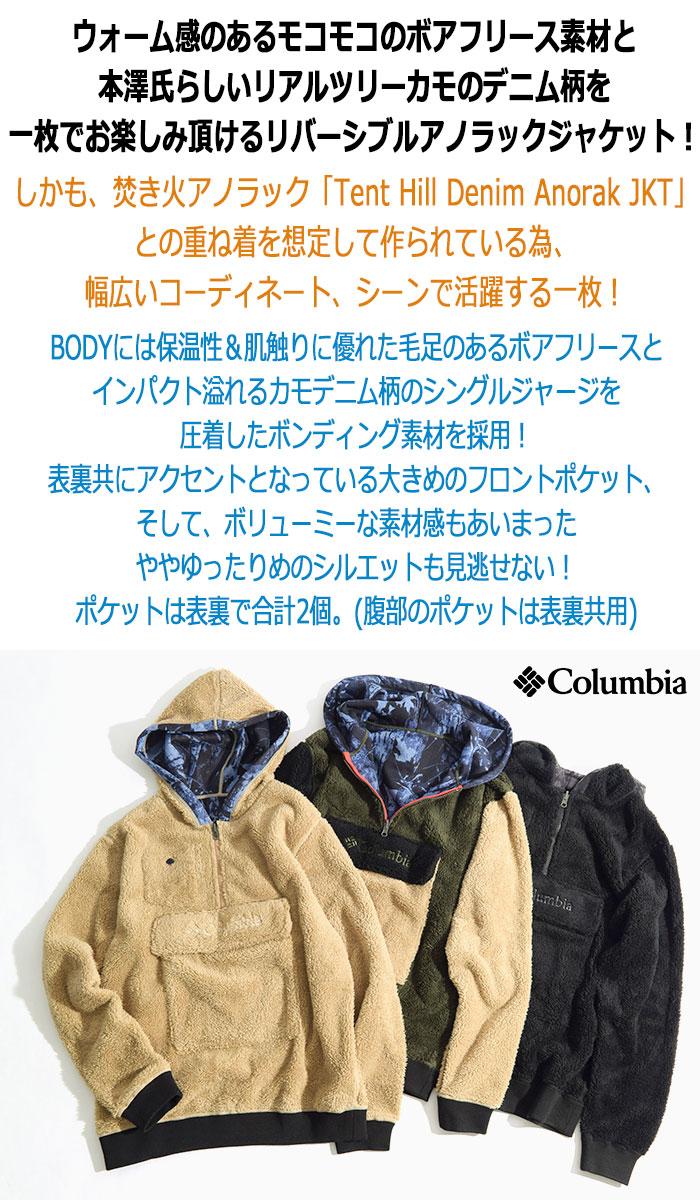 Columbiaコロンビアのジャケット Dr.Denim Honzawa Cut Bank Strait04