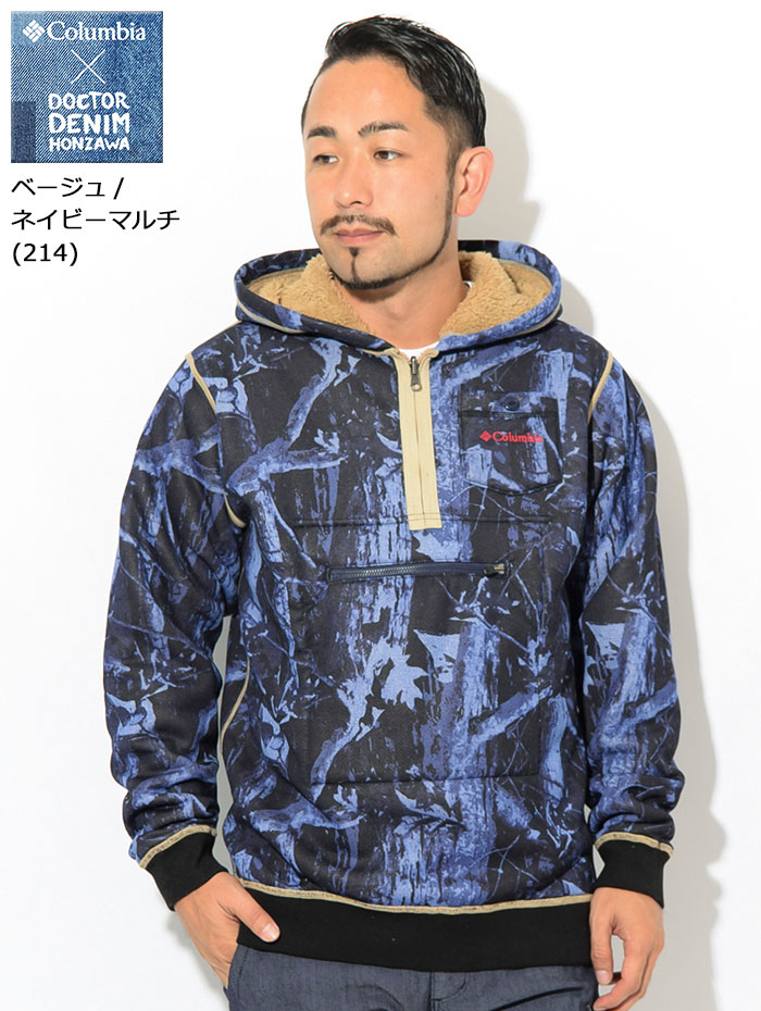Columbiaコロンビアのジャケット Dr.Denim Honzawa Cut Bank Strait07