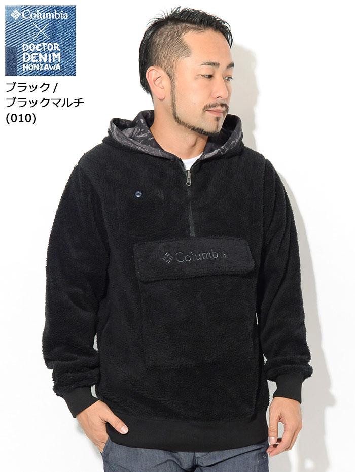 Columbiaコロンビアのジャケット Dr.Denim Honzawa Cut Bank Strait09