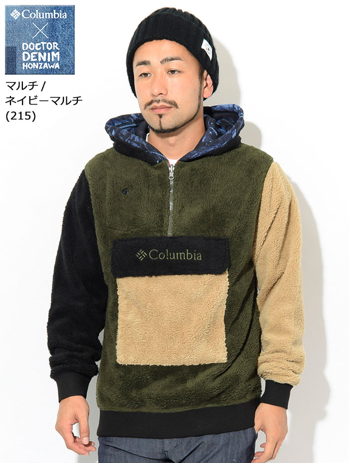 Columbiaコロンビアのジャケット Dr.Denim Honzawa Cut Bank Strait11