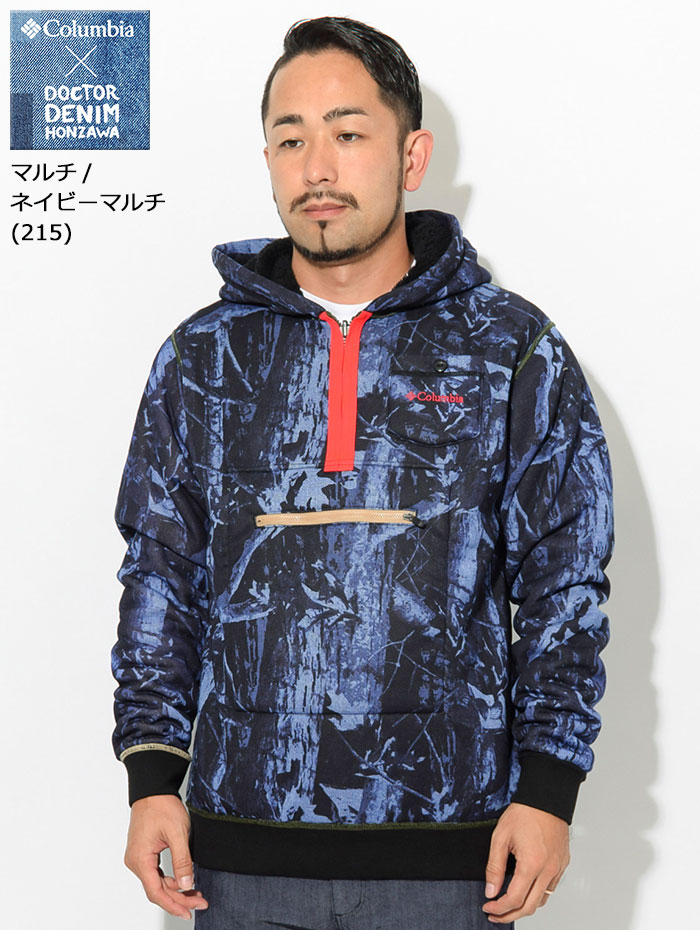 Columbiaコロンビアのジャケット Dr.Denim Honzawa Cut Bank Strait12