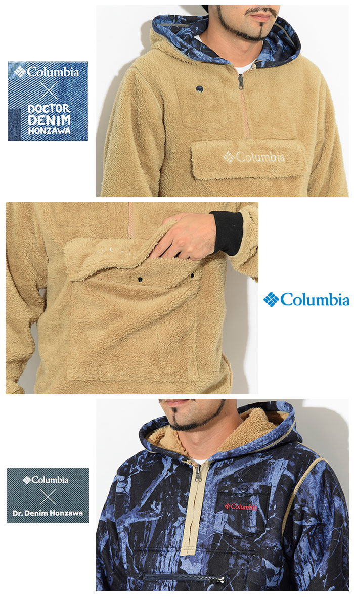 Columbiaコロンビアのジャケット Dr.Denim Honzawa Cut Bank Strait13