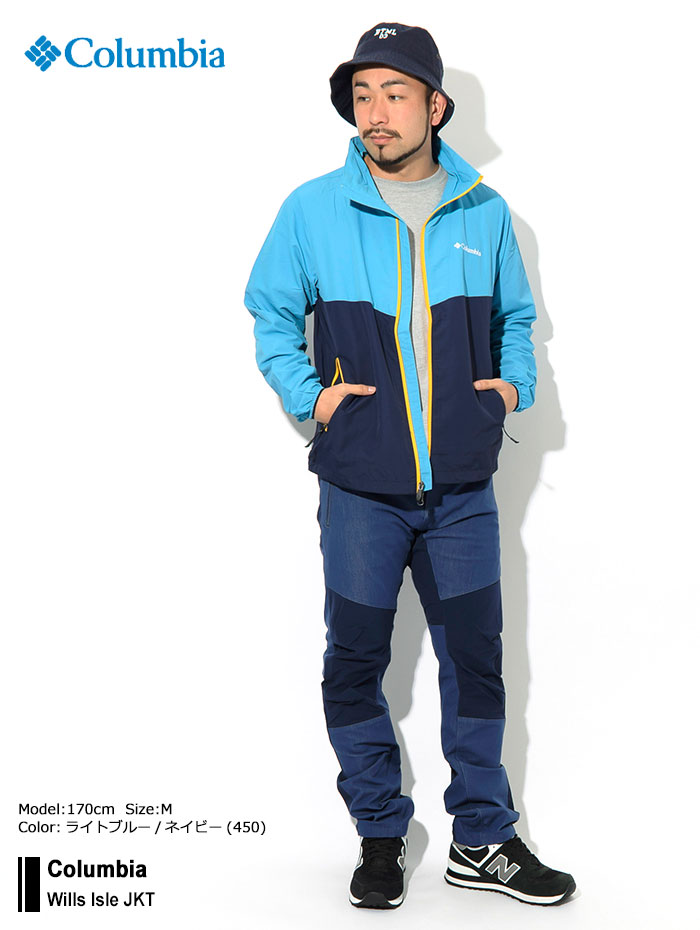 Columbiaコロンビアのジャケット Wills Isle01