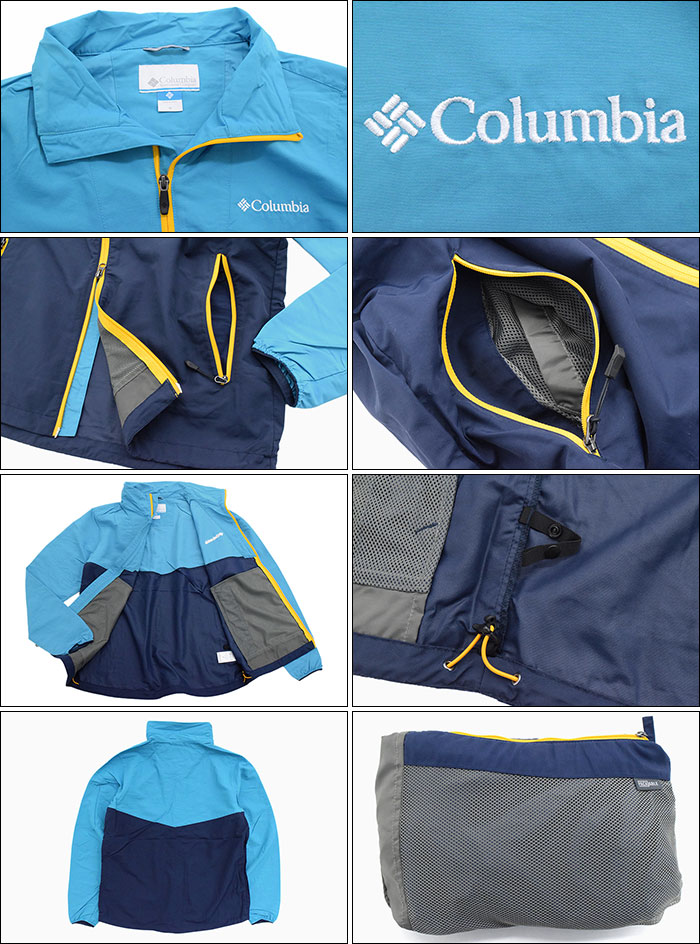 Columbiaコロンビアのジャケット Wills Isle07