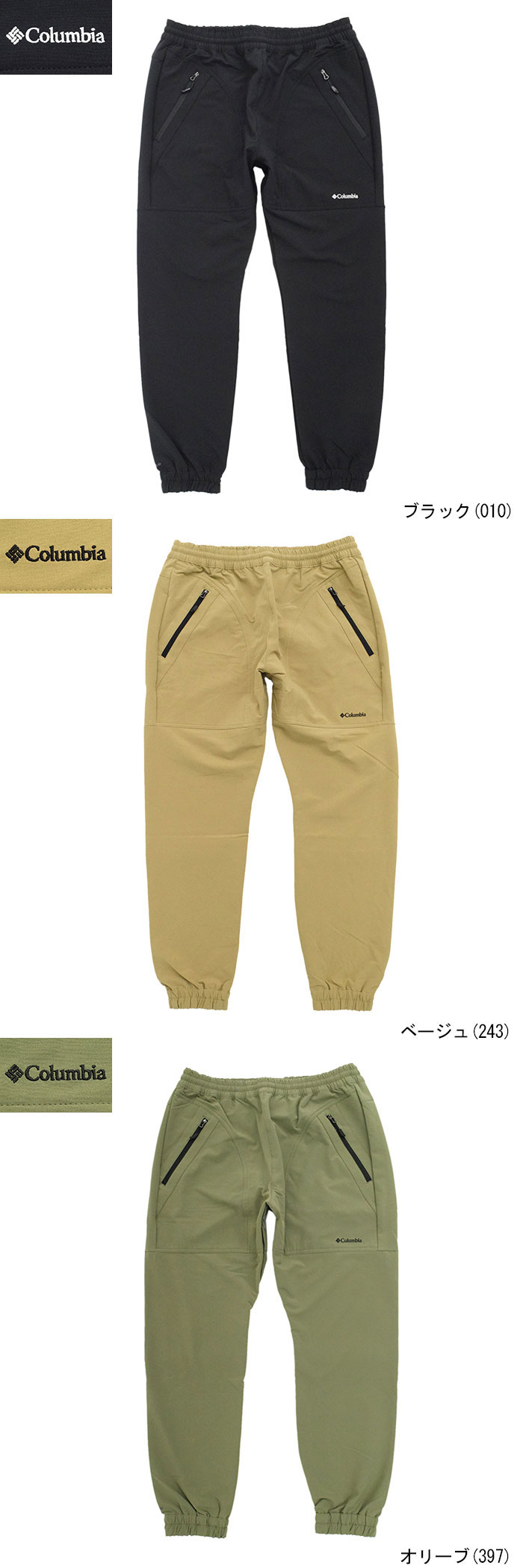 Columbiaコロンビアのパンツ Light Canyon Warm Pant06