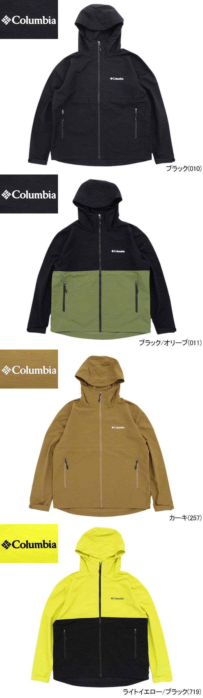 Columbiaコロンビアのジャケット Vizzavona Pass11