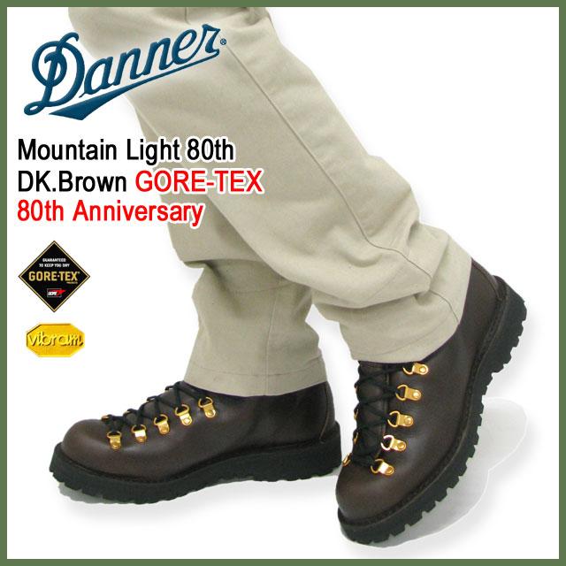 Ice Field Danner Danner Mountain Light 80th Boots Dark
